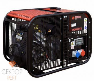 Генератор бензиновый Europower EP20000TE (15 кВт)